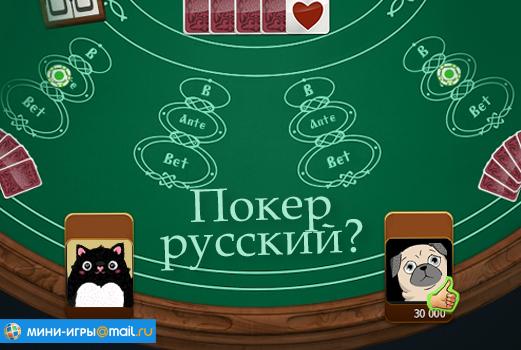 Азартные Игры Онлайн Покер