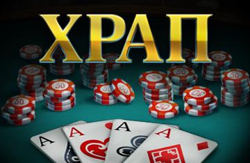 Онлайн rap игры азартные игры онлайн онлайн игры sims2 игры онлайн бесплатно однорукий бандит казино вулкан