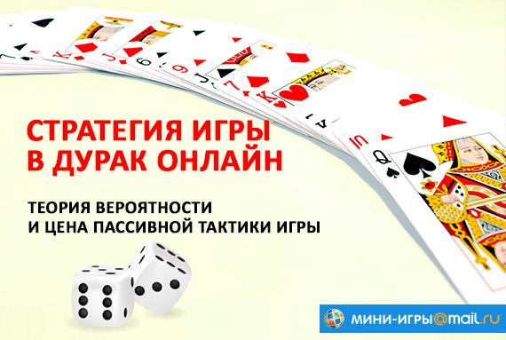 как играть в карты в игру 1000