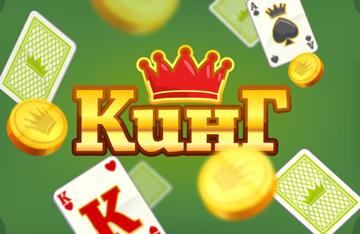 карточные игры играть бесплатно