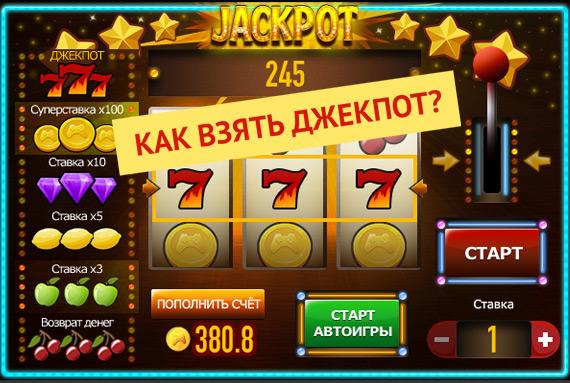 азартные игры стратегия выигрыша