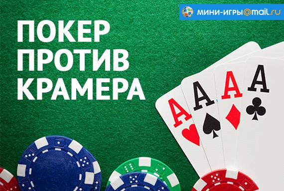 Длинные азартные карточные игры как установить скрипт онлайн казино