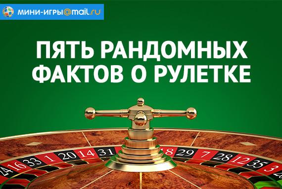 Игровые автоматы скачать бесплатно гаминатор