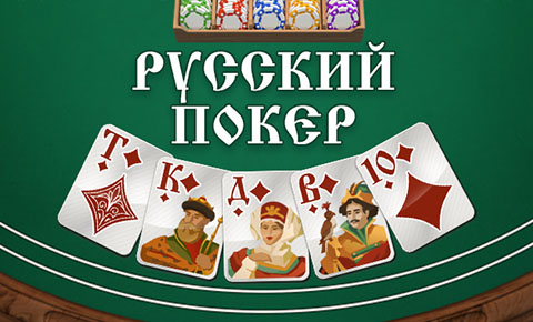 Игра крейзи манки играть онлайн бесплатно